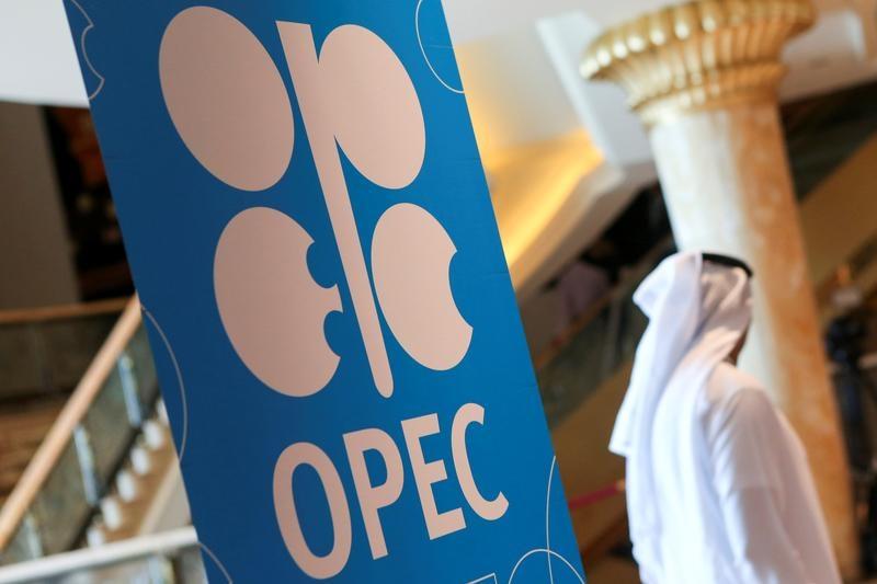 UAE có thể rút khỏi thỏa thuận OPEC+