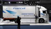 Hyundai: Kế hoạch phát triển pin nhiên liệu hydro