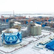 Các dự án khai thác ở Bắc Cực, Liên bang Nga được tự do hóa xuất khẩu LNG