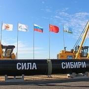 Hợp tác năng lượng Nga - Trung đang thay đổi như thế nào?