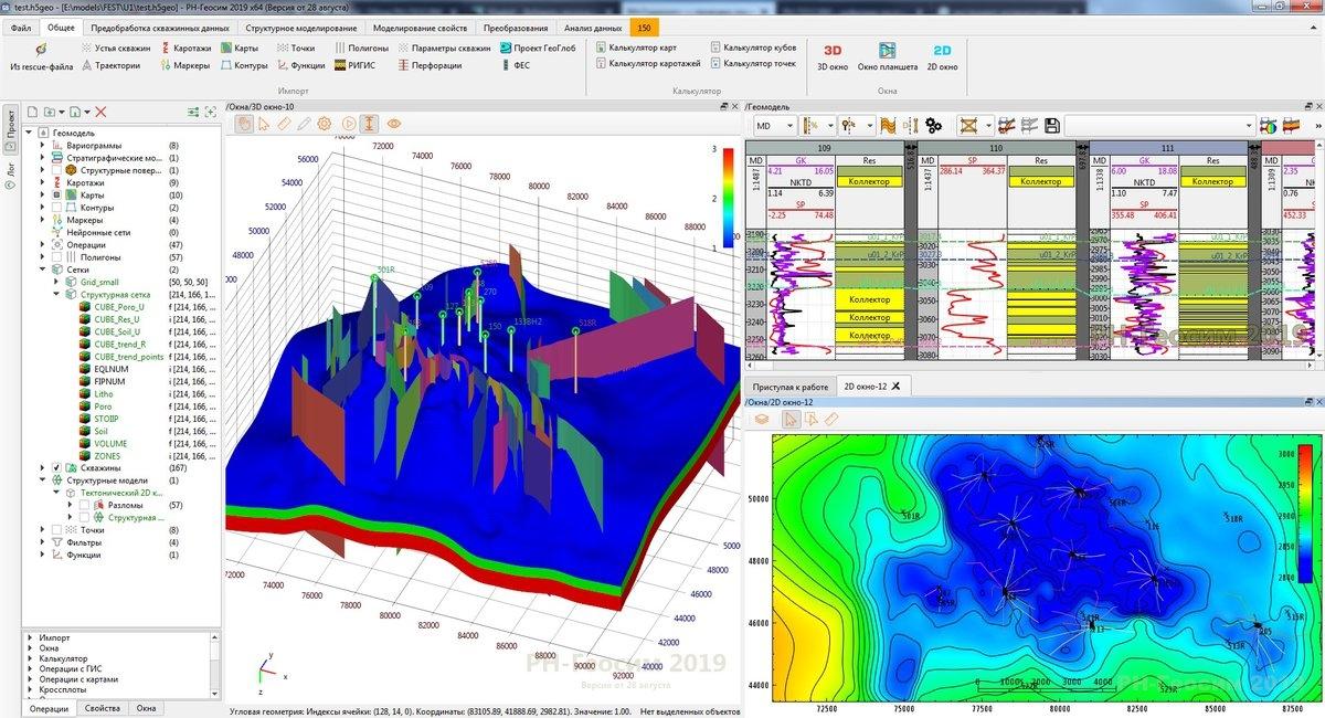 Rosneft thử nghiệm phiên bản phần mềm địa chất mới