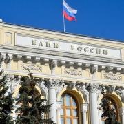 Chính phủ Nga có kế hoạch thoái vốn các công ty nhà nước