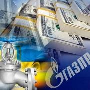 Gazprom tiếp tục gặp khó ở châu Âu