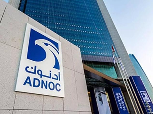 ADNOC chuyển đổi sang hydro và năng lượng sạch