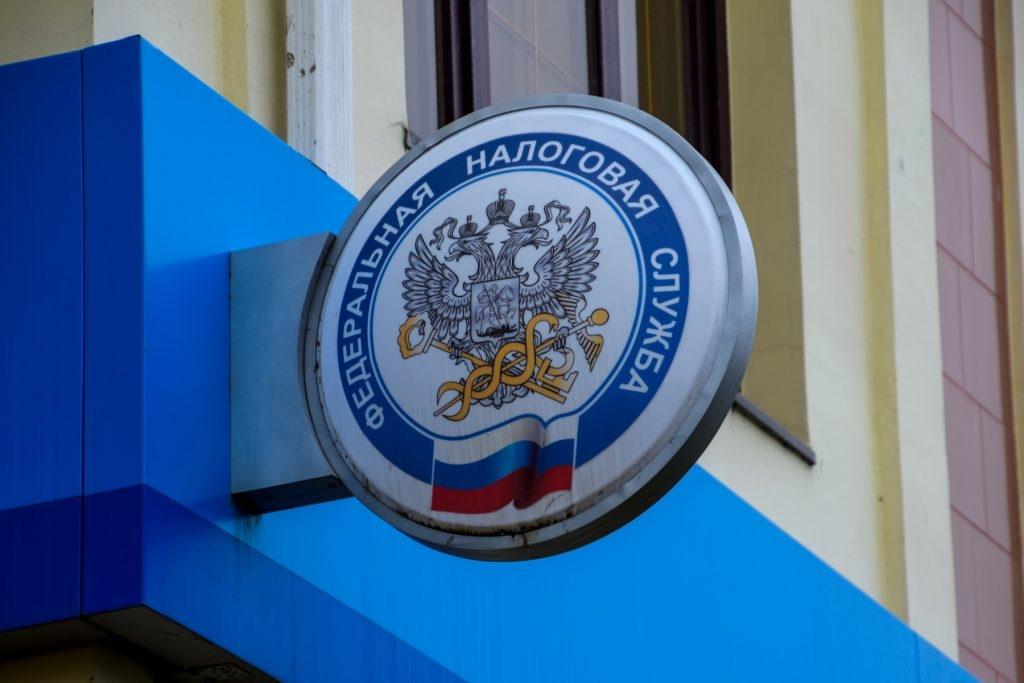 Thuế xuất khẩu dầu thô Nga sẽ giảm từ 1/1/2021