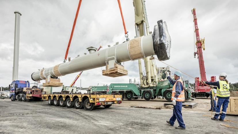 Một bang của Đức tạo quỹ hỗ trợ Nord Stream 2