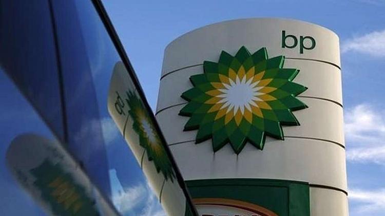 Tập đoàn dầu khí BP điều chỉnh hoạt động bằng điện toán lượng tử