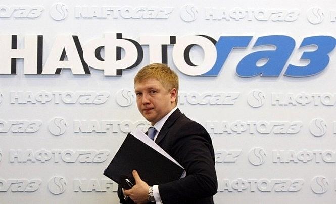 Vụ Ukraine sa thải ông chủ tập đoàn năng lượng Naftogaz: EU quan ngại sâu sắc