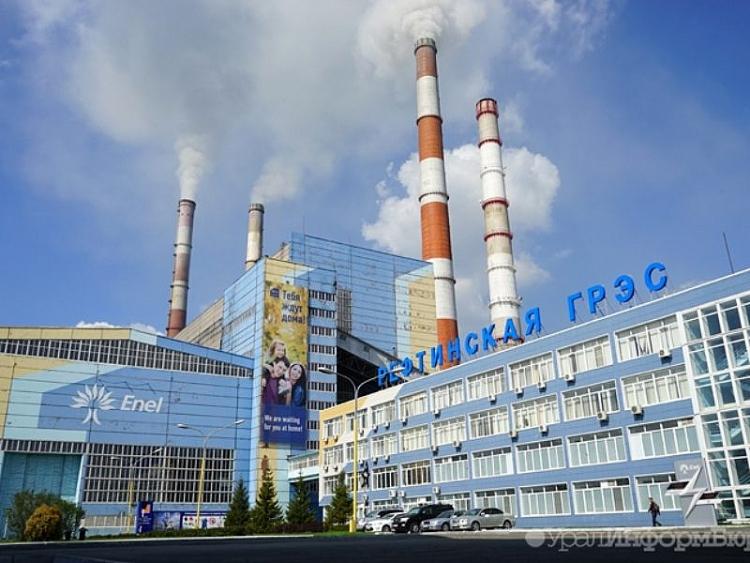 Enel bán nhà máy điện than lớn nhất miền trung nước Nga