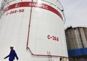 Các ông lớn dầu mỏ Trung Quốc lần đầu tiên thua lỗ trong hơn 20 năm