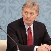 Điện Kremlin nói gì về tình trạng thiếu khí đốt ở Moldova?