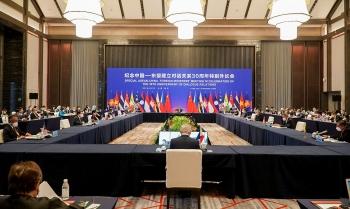 Tuyên bố Đồng chủ tịch Hội nghị đặc biệt Bộ trưởng Ngoại giao ASEAN-Trung Quốc về quan hệ đối tác và Biển Đông