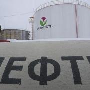 Giá dầu tiếp tục tăng và dư luận quan tâm cuộc họp OPEC+ sắp tới.