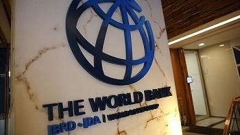 Ngân hàng Thế giới dự báo giá dầu đạt 50 USD/thùng vào năm 2022
