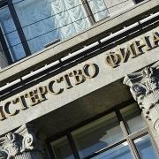 Bộ Tài chính Nga sẵn sàng hỗ trợ ngành hóa khí