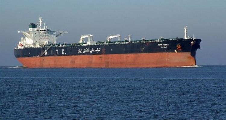 Iraq bác thông tin về nguồn gốc lô dầu bị Mỹ bắt giữ