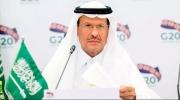 Lãnh đạo Nga, Mỹ, Ả Rập Xê-út bày tỏ vui mừng về thỏa thuận mới của OPEC+
