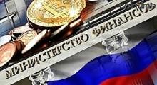Chính phủ Nga sẽ ngừng cấp ưu đãi thuế mới cho các dự án dầu khí