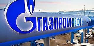 cong nghe moi cua gazprom neft