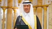 Ả Rập Xê-út phát hiện 2 mỏ dầu và khí đốt