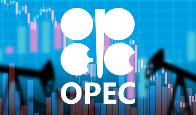 Mức độ tuân thủ thỏa thuận của OPEC+ giảm trong tháng 7