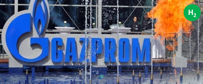 Gazprom thành lập công ty con Gazprom-hydro
