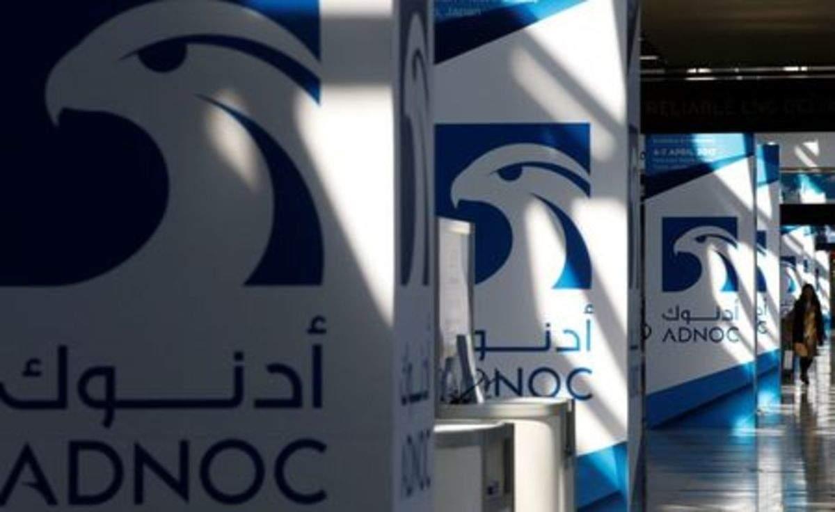 Trung Đông đã sẵn sàng cho quyết định mới của OPEC+