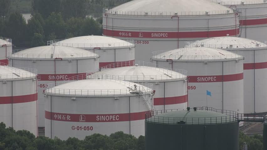 Trung Quốc bán dầu dự trữ quốc gia là một thông điệp rất rõ ràng